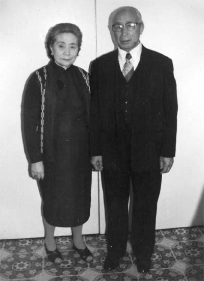 chang and his wife